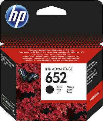HP 652